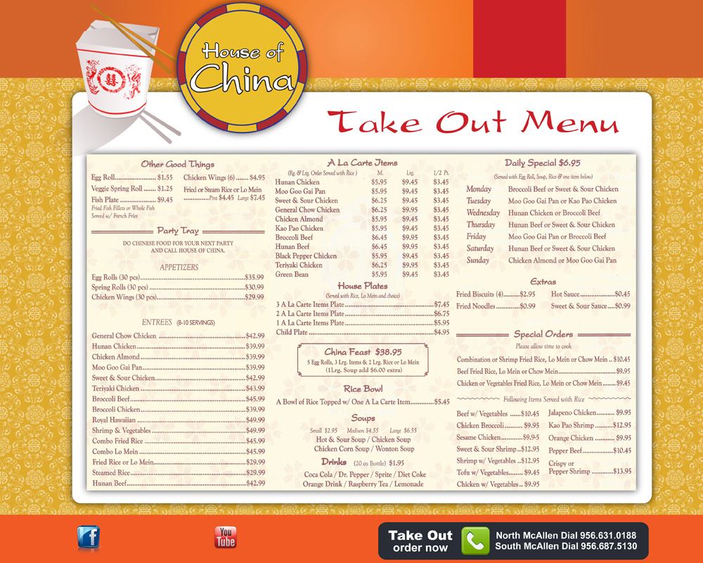 highland house carryout menu 28 images highland house ForTake Out Menu